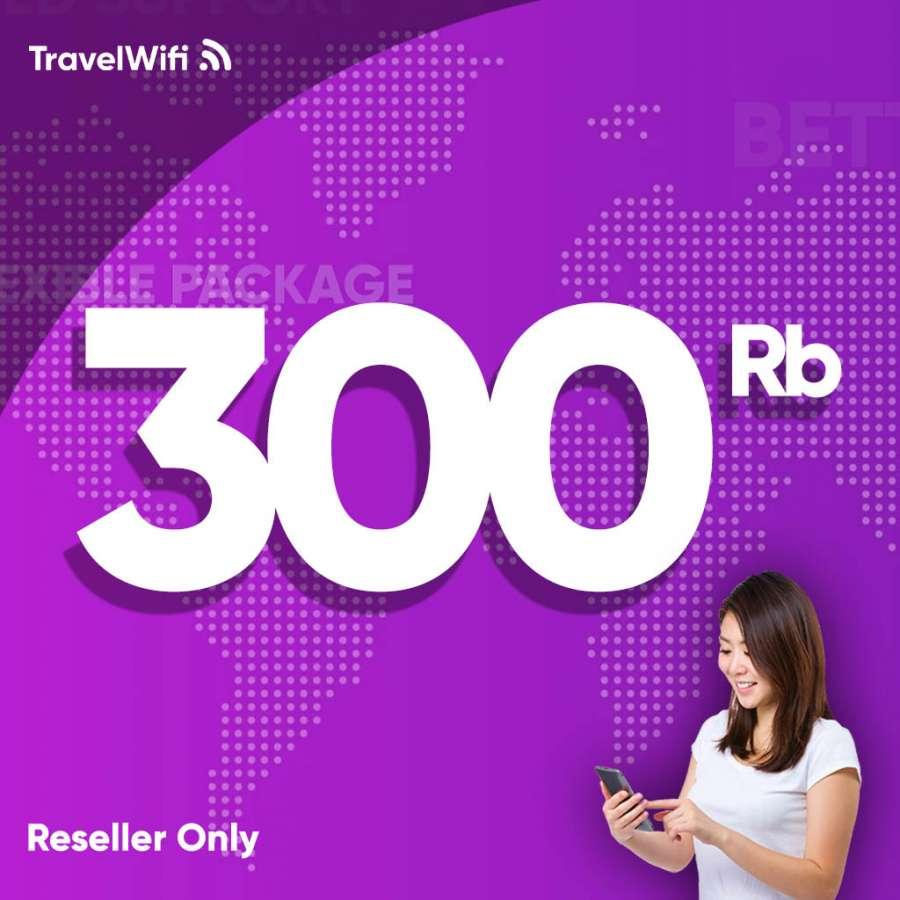 Gambar Top Up Reseller TravelWifi 300rb