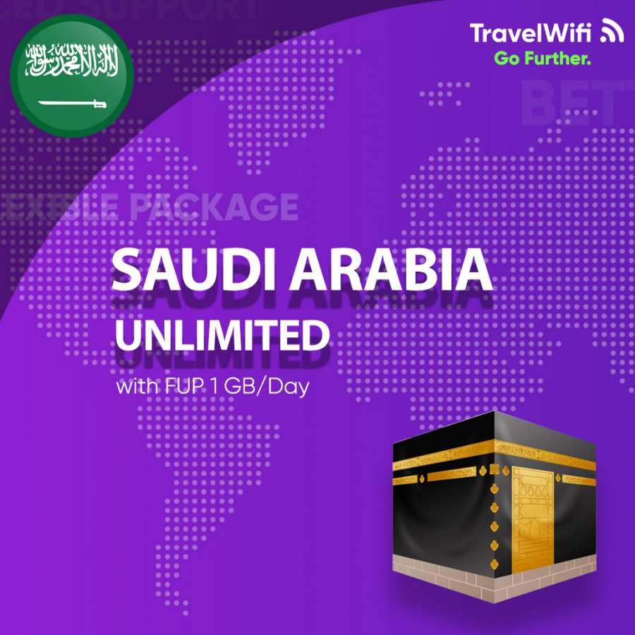 Gambar Saudi Arabia Unlimited FUP 1 GB